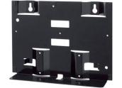 Yamaha AT-800 soporte de pared para el equipo de sonido Yamaha ISX-800