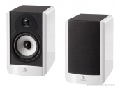 Altavoces Boston Acoustics A23